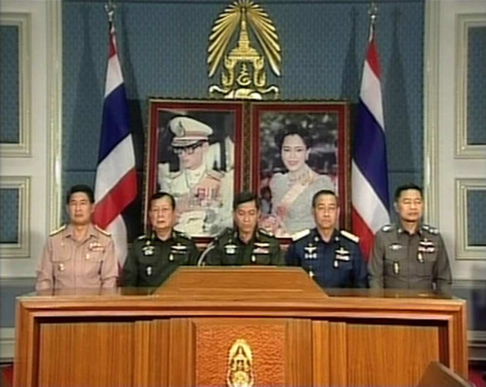 TV address by the coup group, September 20, 2006